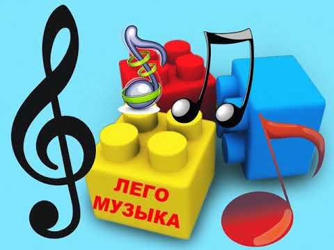 Мастер класс музыкальных руководителей