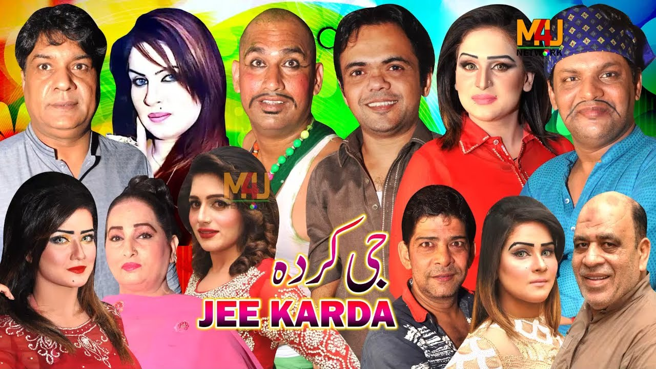 Jee Karda Trailer 2020   Vicky Kodu and Saira Mehar with Imran Shoki, Sonia Kiran   New Stage Drama