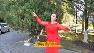 Агульская песня: «ЦIАЕ ГIУМУР» (Новая жизнь). Поёт Т. Джабраилова. Текст - Ф. Джамаль