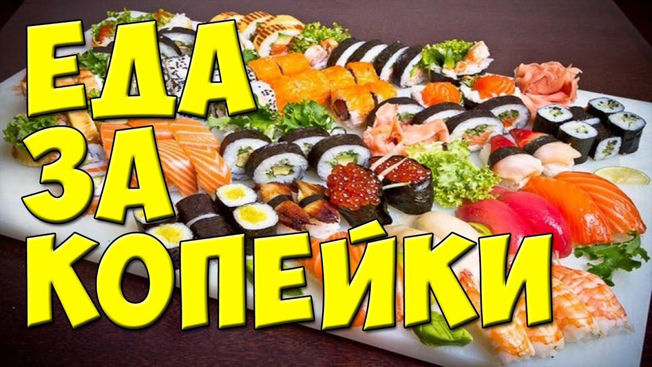 Сколько еды можно купить на 100 рублей в разных странах? - YouTube