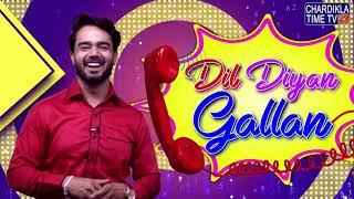 Dil Diyan Gallan with Mukesh Vohra (Anchor) | Guest: Dharam veer (Singer)