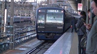 相鉄線 前面展望 特急 横浜~二俣川