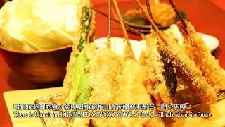 大阪梅田Whity地下街 平靚正餐廳推介, Umeda underground shopping mall restaurants best eats