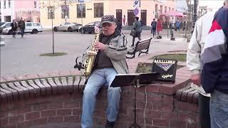 """ЛЮДИ ВСТРЕЧАЮТСЯ!!! кавер ВИА """"Веселые ребята"""" на саксофоне! Music!"""