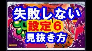 2019 動画 沖 ドキ