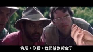 【金爆內幕】電影精彩版預告3/24上映