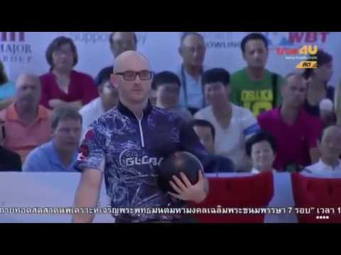 World Bowling Tour Thailand 2016 Finals