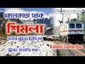 Kolkata to Simla train Time || কলকাতা থেকে শিমলা  ট্রেন টাইম সহ যাবতীয় তথ্য..