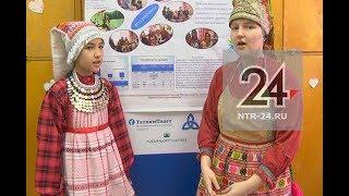 Проекты нижнекамских школьников выиграли среди тысячи работ на конкурсе профессора Вернадского