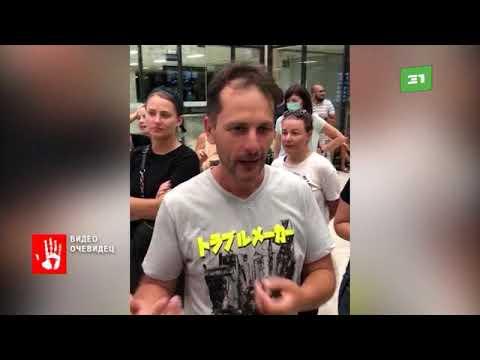 Туристов, которые оказались в изоляции на Филлипинах из за карантина по коронавирусу, вернут в Росси
