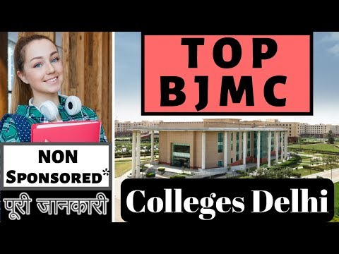 Top BJMC Colleges And University In Delhi|Journalism And Mass Communication|Rahul Chandrawal