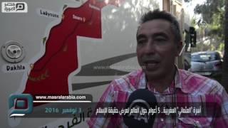 مصر العربية | أسرة
