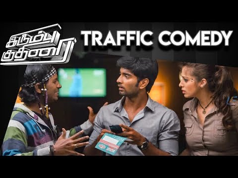 Irumbu Kuthirai - Tamil Movie | Traffic Comedy | Atharvaa | Priya Anand