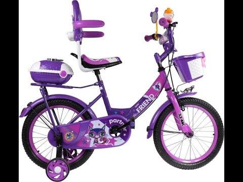 3e0eb1c7022 HLX-NMC KIDS BICYCLE PURPLE DARK PINK 16 T Single Speed Recreation Cycle