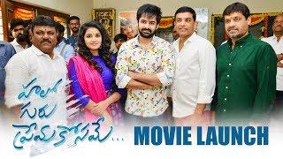 Hello Guru Prema Kosame Movie Launch Ram, Anupama Parameswaran | Dil Raju