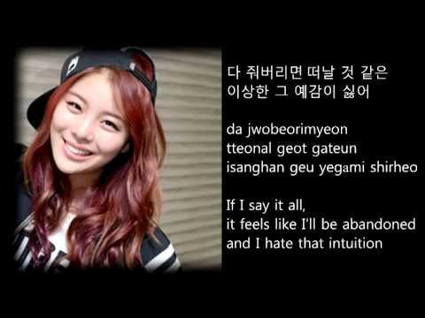 Ailee - Evening Sky with lyrics (Hangul/Romanized/English)