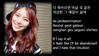 Ailee - Evening Sky with lyrics (Hangul/Romanized/English)