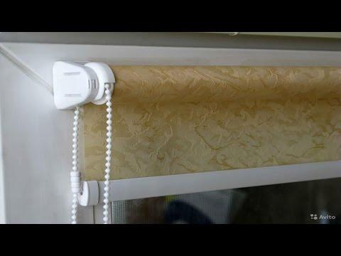 Рулонные шторы   mini, на окна ПВХ! Четкий обзор