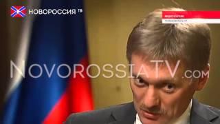 """Лента Новостей на """"Новороссия ТВ"""" 23 декабря 2015 года"""