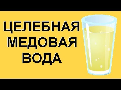 Вода с медом: польза и правила употребления…