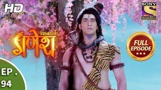 Vighnaharta Ganesh - Ep 94 - Full Episode - 2nd January, 2018