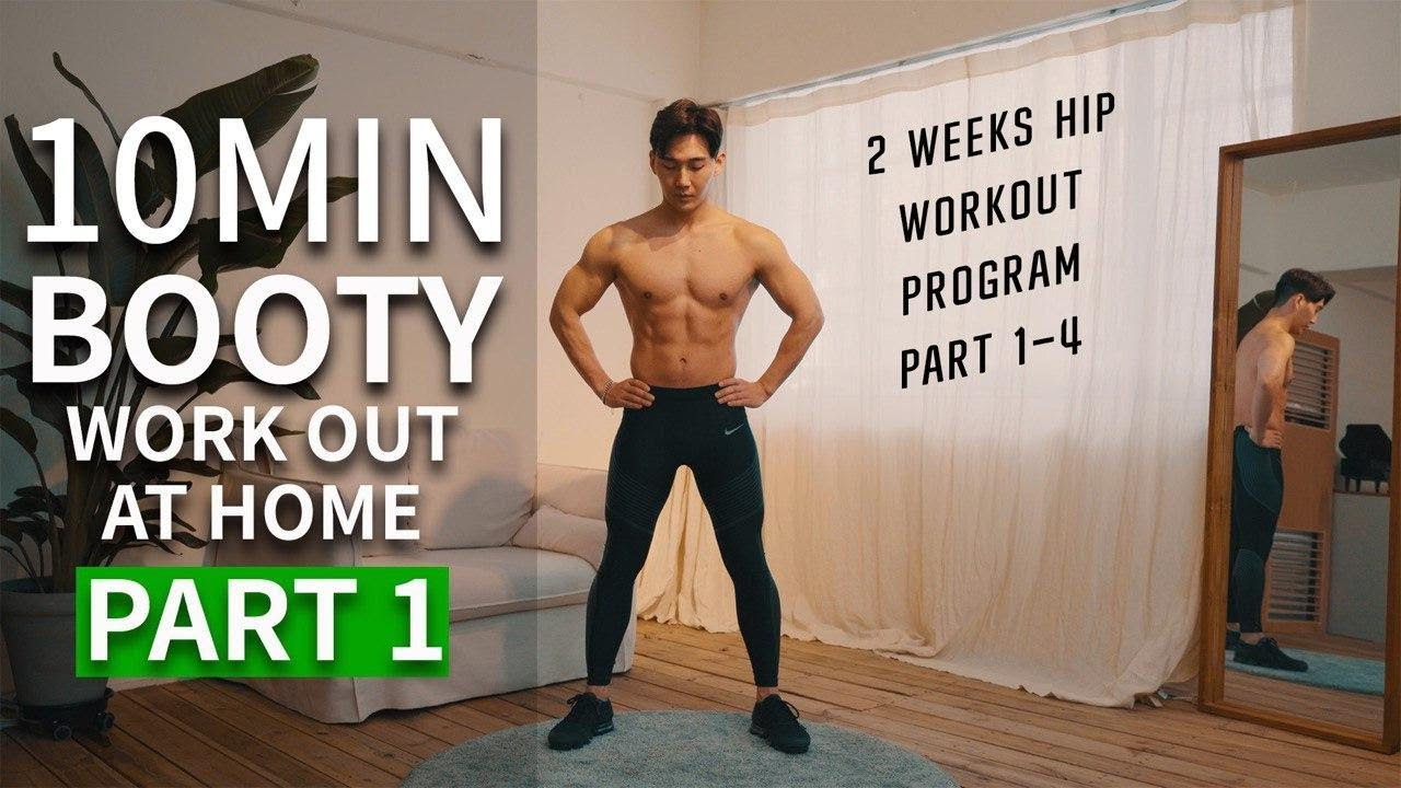 [PART 1/4] 10 MIN BOOTY HOME WORKOUT FOR 2 WEEKS  l  10분 힙업운동 홈트레이닝