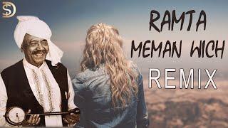Ramta Meman Vich | Punjabi Remix | Hazara Singh Ramta | Sukhpal Darshan Dollar D | Remix Song #11