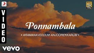 Aramanaveedum Anjoorekkarum Ponnambala Malayalam Song | Jayaram, Shobana