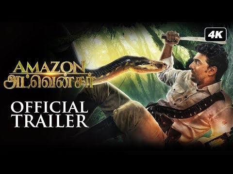 Amazon Obhijaan | Official Trailer ( Tamil...