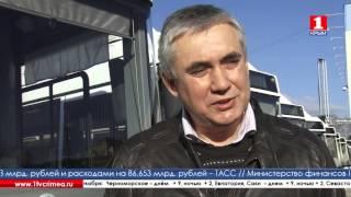 40 автобусов прибыли  в Крым из Подмосковья