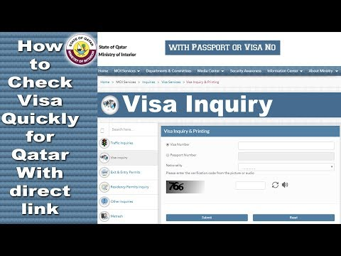 How to check visa quickly for Qatar with direct link| Qatar Visa Check