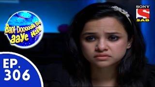 Badi Door Se Aaye Hain - बड़ी दूर से आये है - Episode 306 - 11th August, 2015