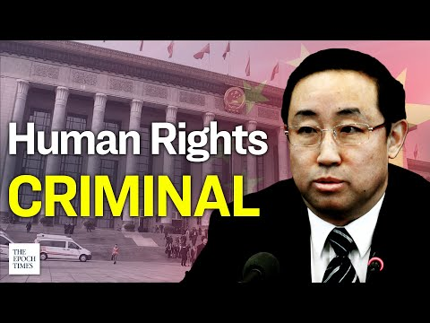 Former Chinese Minister Reported in 29 Countries for Human Rights Abuse | Epoch News | China Insider