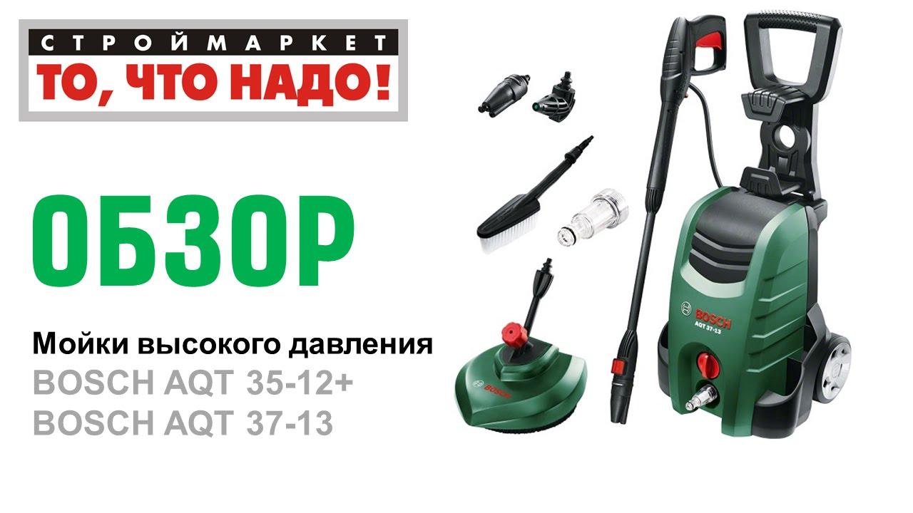 Мойка высокого давления CHAMPION HP6250 - купить мойку, мини мойка .