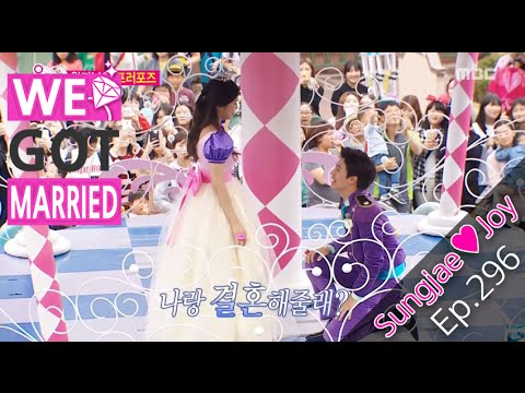We got married joy and sungjae episode 11 eng sub