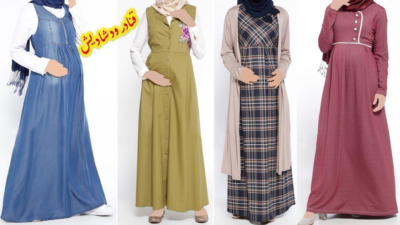 20e0b60c9d16b اجمل موديلات صداري حوامل للمحجبات لمحبات الخياطة 🌷 2018 hijab fashion for  pregnancy