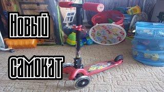 Ярослав тестирует новый самокат New scooter Детский самокат