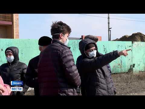 Жителям Новосибирской области