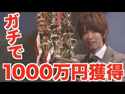 【ガチ】1000万円もらったんだけどどうしよう。