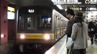 【地下鉄】名古屋市交通局 東山線 本山駅 Japan Nagoya Subway Higashiyama Line