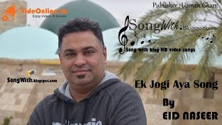Download Hindi Video Songs - ek jogi aya by naseer eid video song