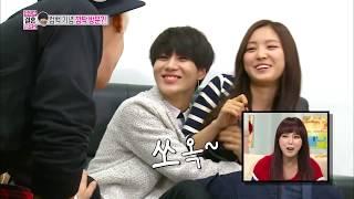 We Got Married, Tae-min, Na-eun (29) #03, 태민-손나은(29) 20131102