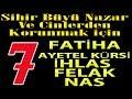 7x Fatiha 7x Ayetel Kürsi 7x İhlas 7x Felak,Nas sihir Büyü  Nazar Ve Cinlerden Korunmak için mp3 indir