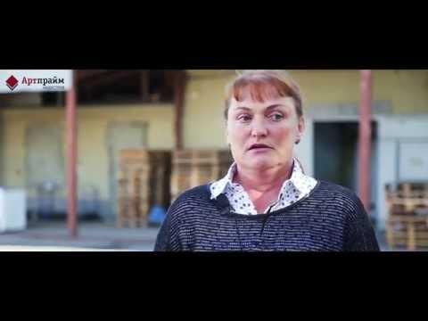 видео: Отзыв о Готовом бизнесе от компании Артпрайминдустрия из г. Тамбов