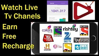 Watch Live TV On Android Mobile Phone ITel Tv &  Unlimited Earn Free Recharge