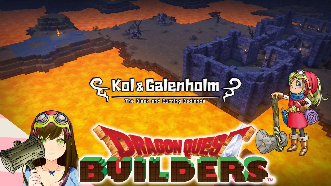 Dragon Quest Builders Kol And Galenholm Challenges Trolls And Gigantes By Applegodzmg