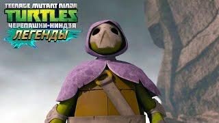 Черепашки-Ниндзя: Легенды ИСПЫТАНИЕ БОЙТЕСЬ КЛАНА ФУТ TMNT Legends (IOS/Android Gameplay 2016)