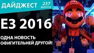 видео World of Tanks PS 4 Edition презентация MMO-экшена