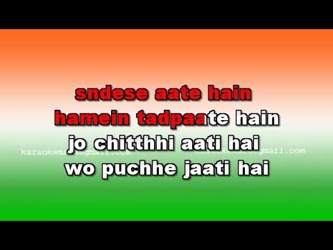 Sandese Aate Hain - Karaoke - Border - Sonu Nigam & Roop Kumar Rathod
