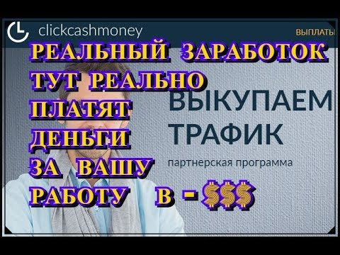 Знакомства : Старейший в России сайт знакомств.